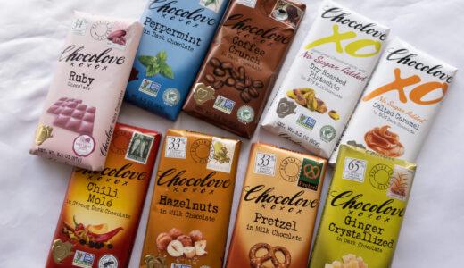 【寒い時期限定】アイハーブで買い物するならチョコ買おう(チョコラブ)アイハーブ購入品